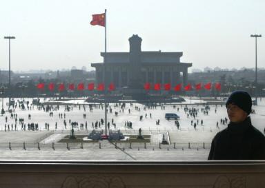 Die chinesische Regierung wirft ein strenges Auge auf die Trauernden um Zhao Ziyang