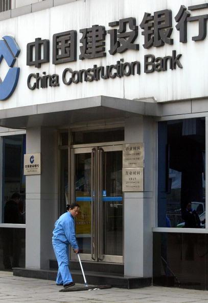Dauerbeben in der chinesischen Bankenwelt