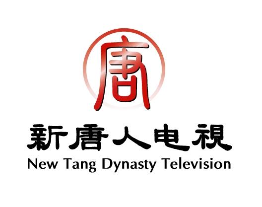 NTDTV: Ein Pionier für die Medienfreiheit