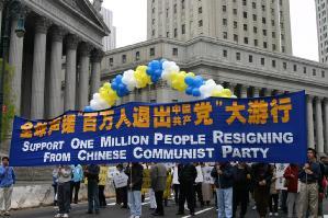 Austrittslawine aus der Kommunistischen Partei China über der Millionenmarke