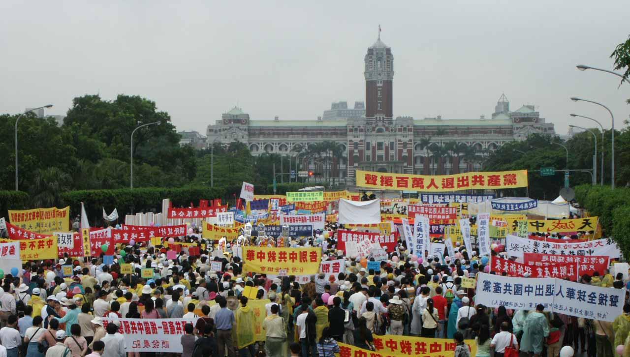 Unterstützung des stillen Protestes in China gegen die KPC