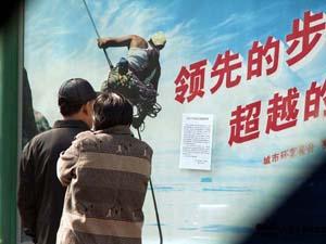 KPC-Austrittserklärungen auf den Straßen der Stadt Dalian