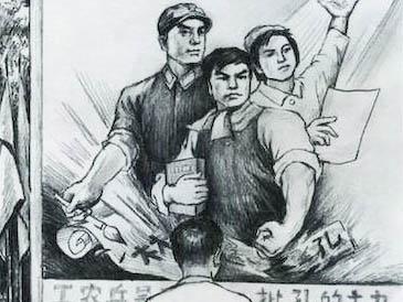 Neun Kommentare: Die Sektenmerkmale der Kommunistischen Partei – Teil 8/9