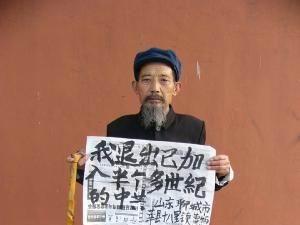 Ein alter Revolutionär, seit fünfzig Jahren Parteimitglied, gibt öffentlich seinen Austritt aus der KPC bekannt