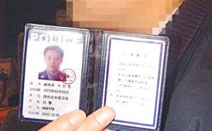 Der zweite chinesische Insider wagt sich an die Öffentlichkeit