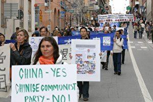 """Unterstützung für die Austrittslawine aus der KPC am 11. Juni in Stockholm: """"Nein zur KP China"""" ("""