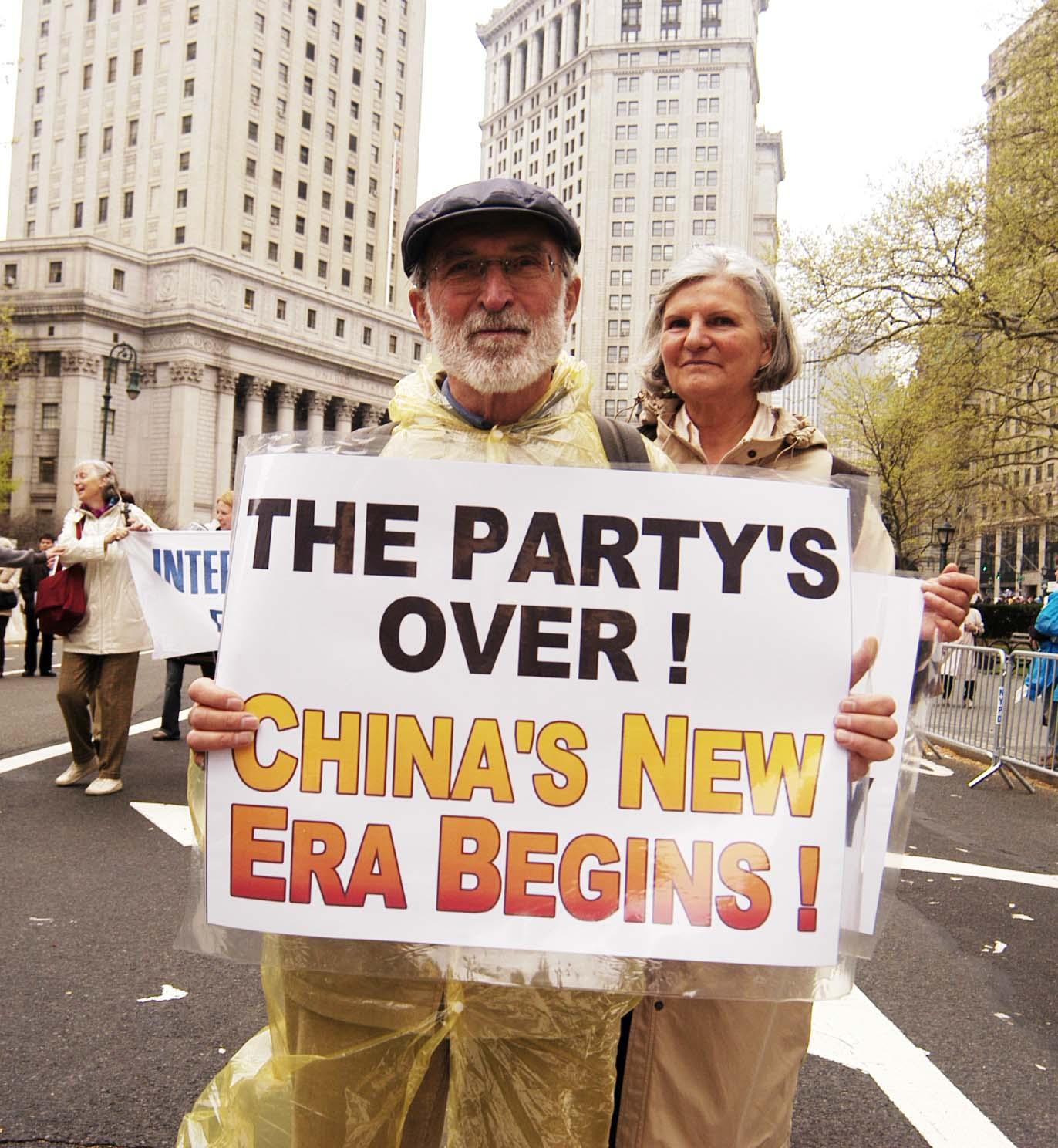 Mehr als 3 Millionen erklärten bereits ihren Austritt aus der KP Chinas
