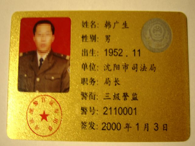HAN Guangsheng, ehemaliger Justizsenator der chinesischen Millionenstadt Shenyang