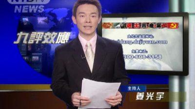 NTD-TV sichert unzensierte Nachrichten für China