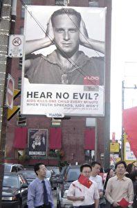 Der erfahrene CTV Reporter Roger Smith fragt Hu vor den internationalen Medien über die Verfolgung von Falun Gong in China. (The Epoch Times)