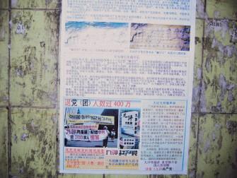 Bunte Flugblätter werben in China für den Austritt aus der KP