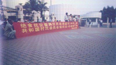 Der Kampf um Demokratie in einem chinesischen Dorf