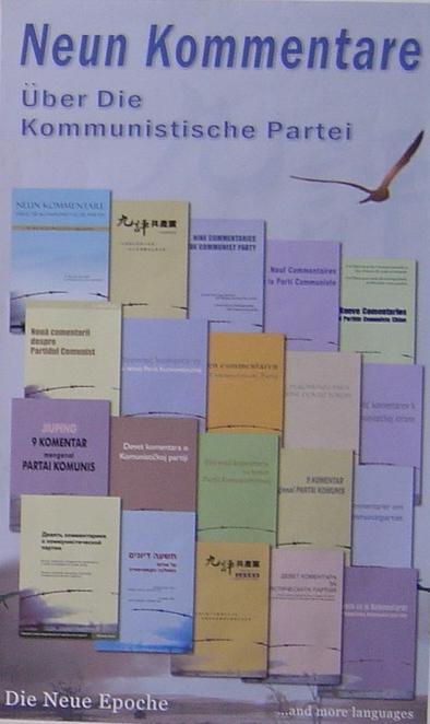 Frankfurter Buchmesse: Die Neue Epoche feiert mit einer Buchvorstellung ihren Einstand