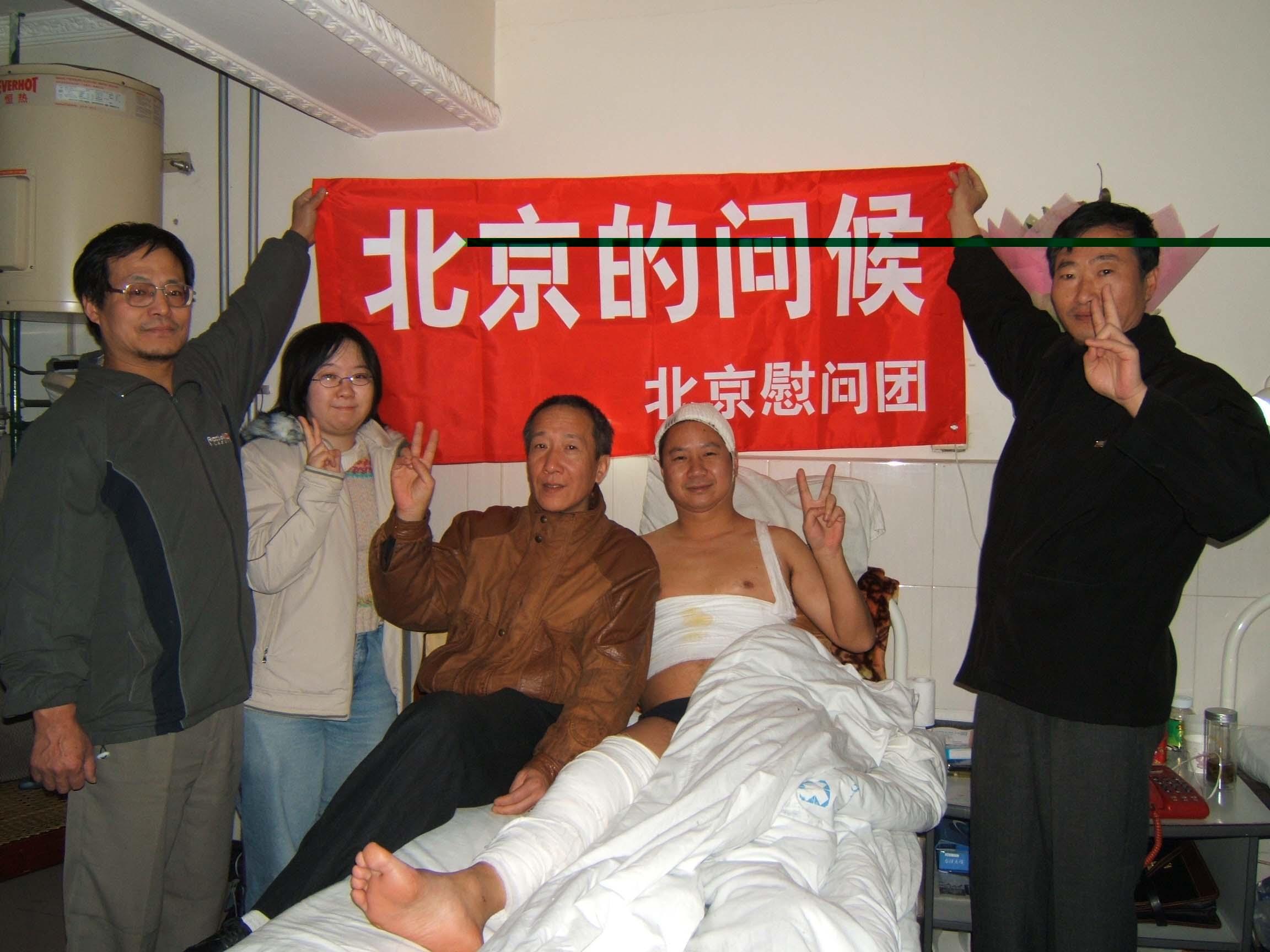 Bekannter Bürgerrechtler in China wegen Teilnahme an Hungerstreik verhaftet