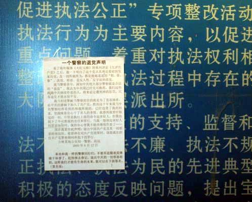 Für die Kommunistische Partei Chinas kommt die letzte Stunde