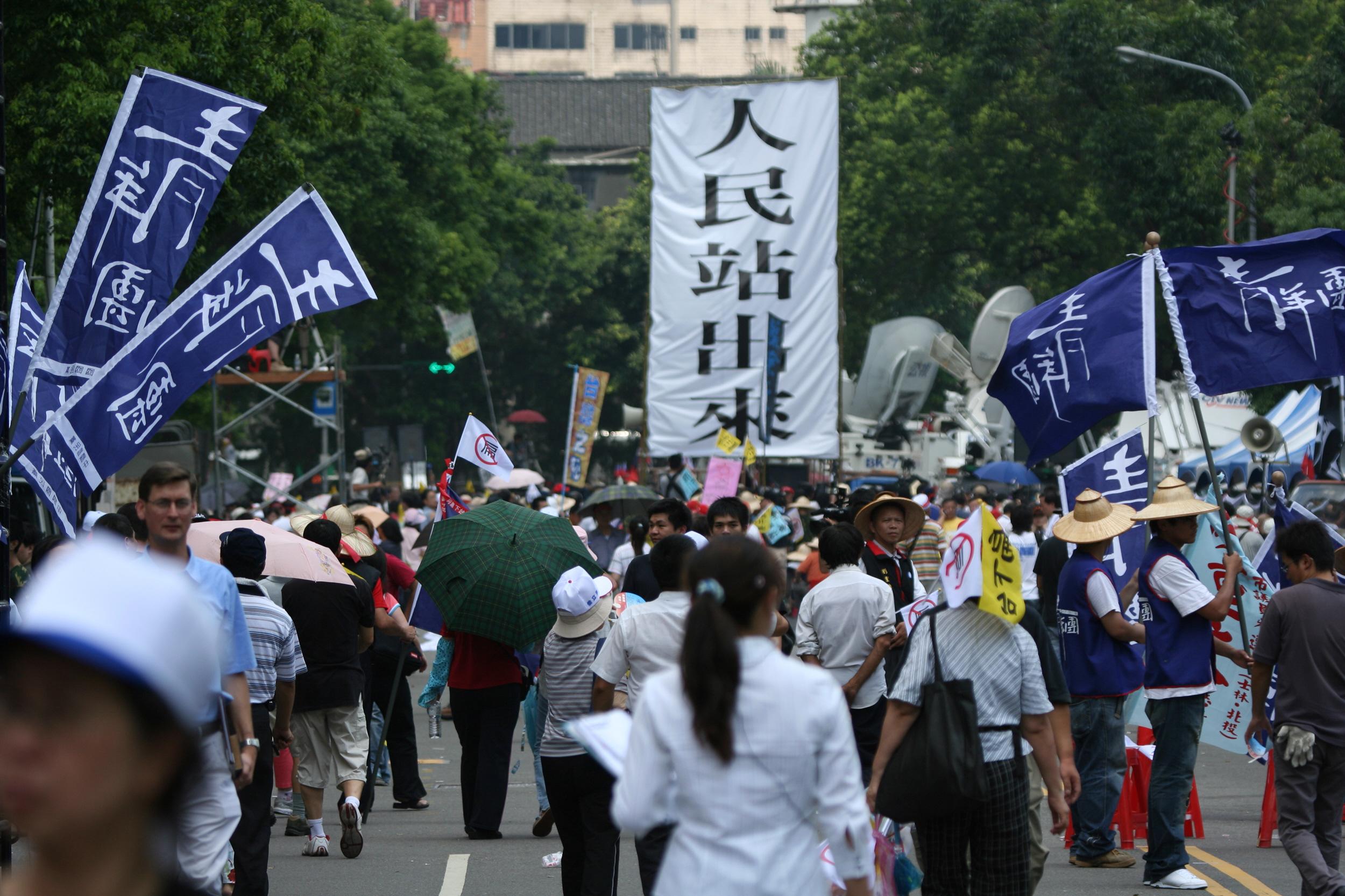 Taiwans Staatspräsident bleibt im Amt