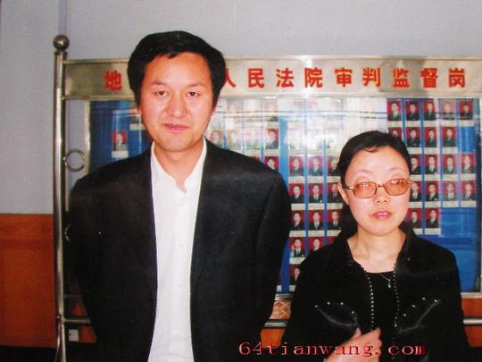Chinesischer Journalist zu zwei Jahren Haft verurteilt
