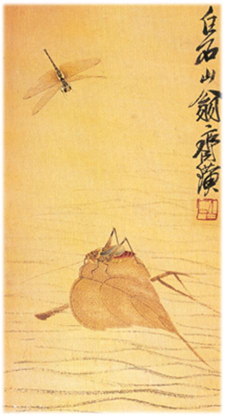 Das Wesen der chinesischen Malerei und das Wesen des Menschen