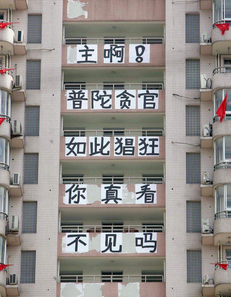 Korruption in Shanghai auf höchster Ebene aufgedeckt