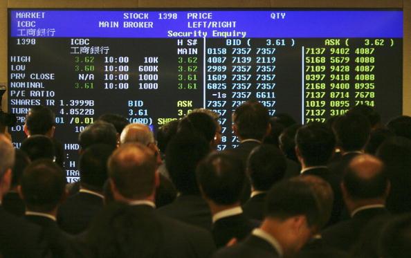 Goldgräberstimmung beim Börsengang der chinesischen Großbank ICBC