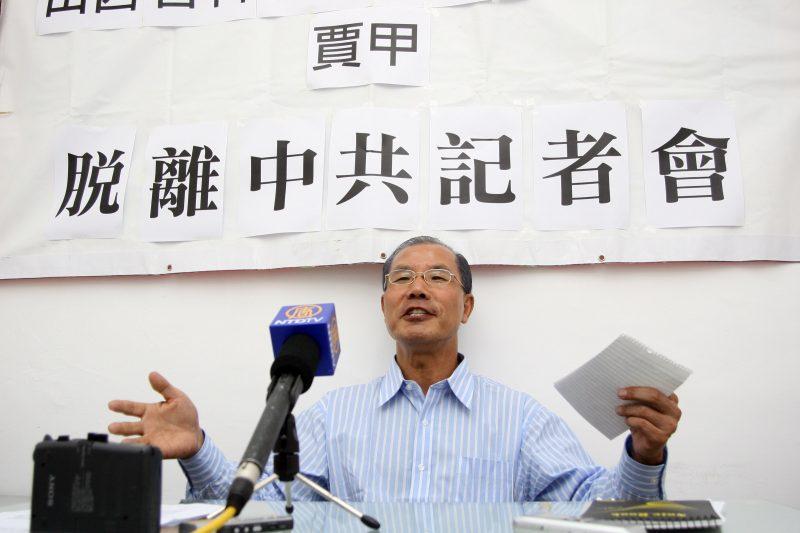 Flucht eines hohen Beamten aus China