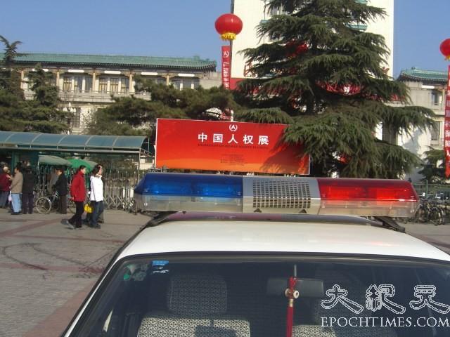 Peking: Wer protestiert, wird abgeführt