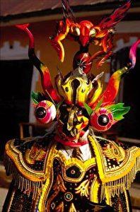 Máscara artesanal de los nativos