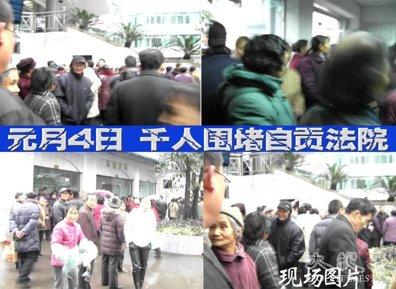Bauern zeigen der chinesischen Regierung die Zähne
