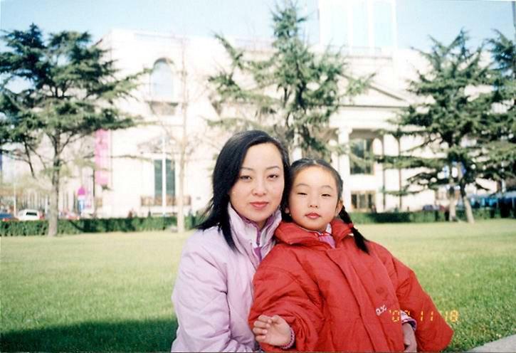 Brief aus einem chinesischen Arbeitslager