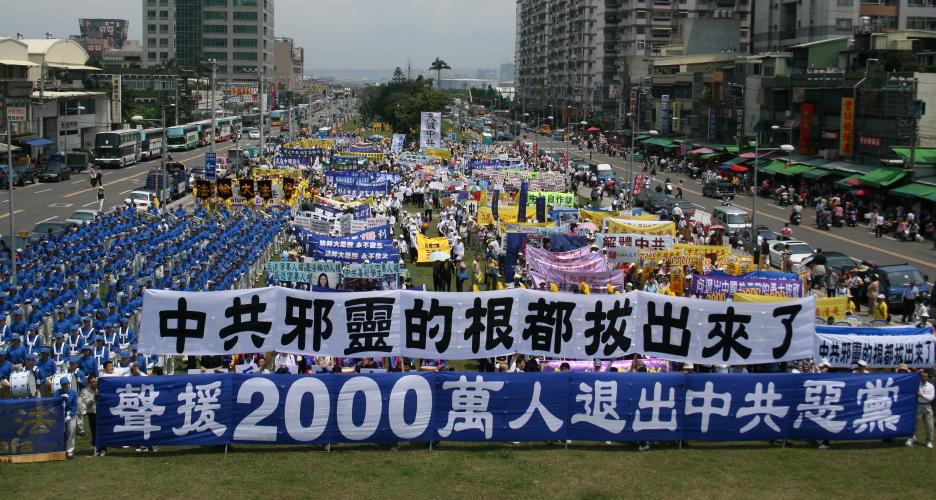 Taiwan feiert: 20 Millionen Austritte aus Organisationen der KP Chinas