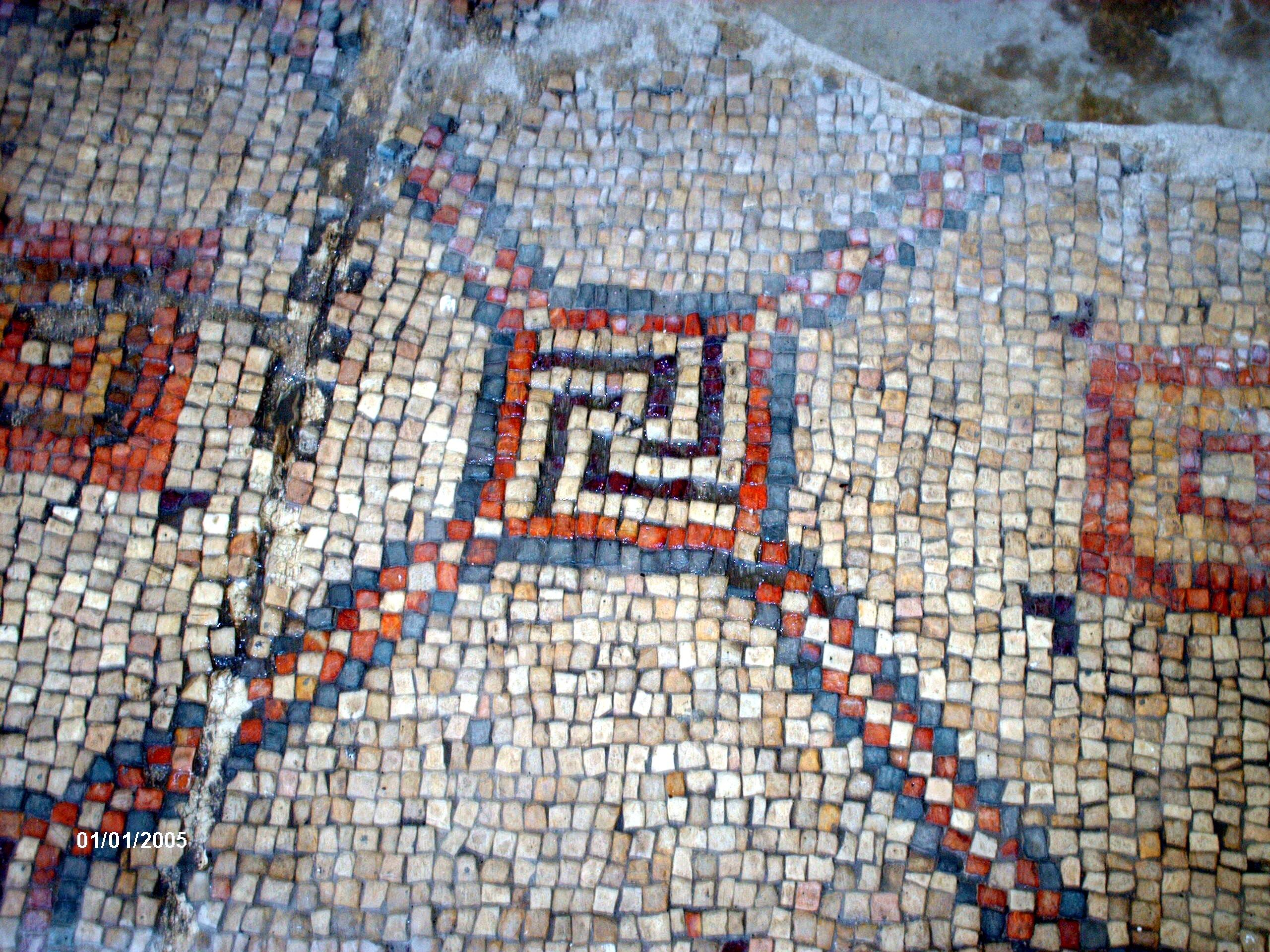 Mirakel alter Synagoge: Swastika-Intarsien in antikem Mosaik