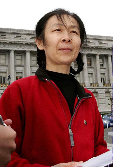 Yu Ling vor dem U.S. Distriktgericht Nordkalifornien (Foto: Ma Youzhi/The Epoch Times)