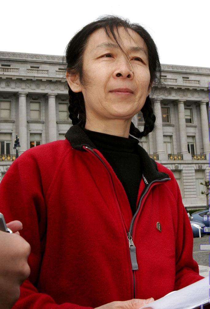 Eine Festland-Chinesin verklagt Yahoo in USA