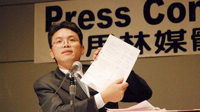 Insider enthüllt Infiltrierungs-Strategie des chinesischen Regimes im Ausland