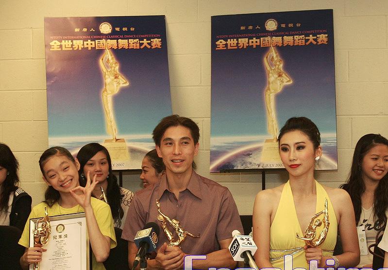 Erster internationaler chinesischer Tanzwettbewerb erfolgreich abgeschlossen