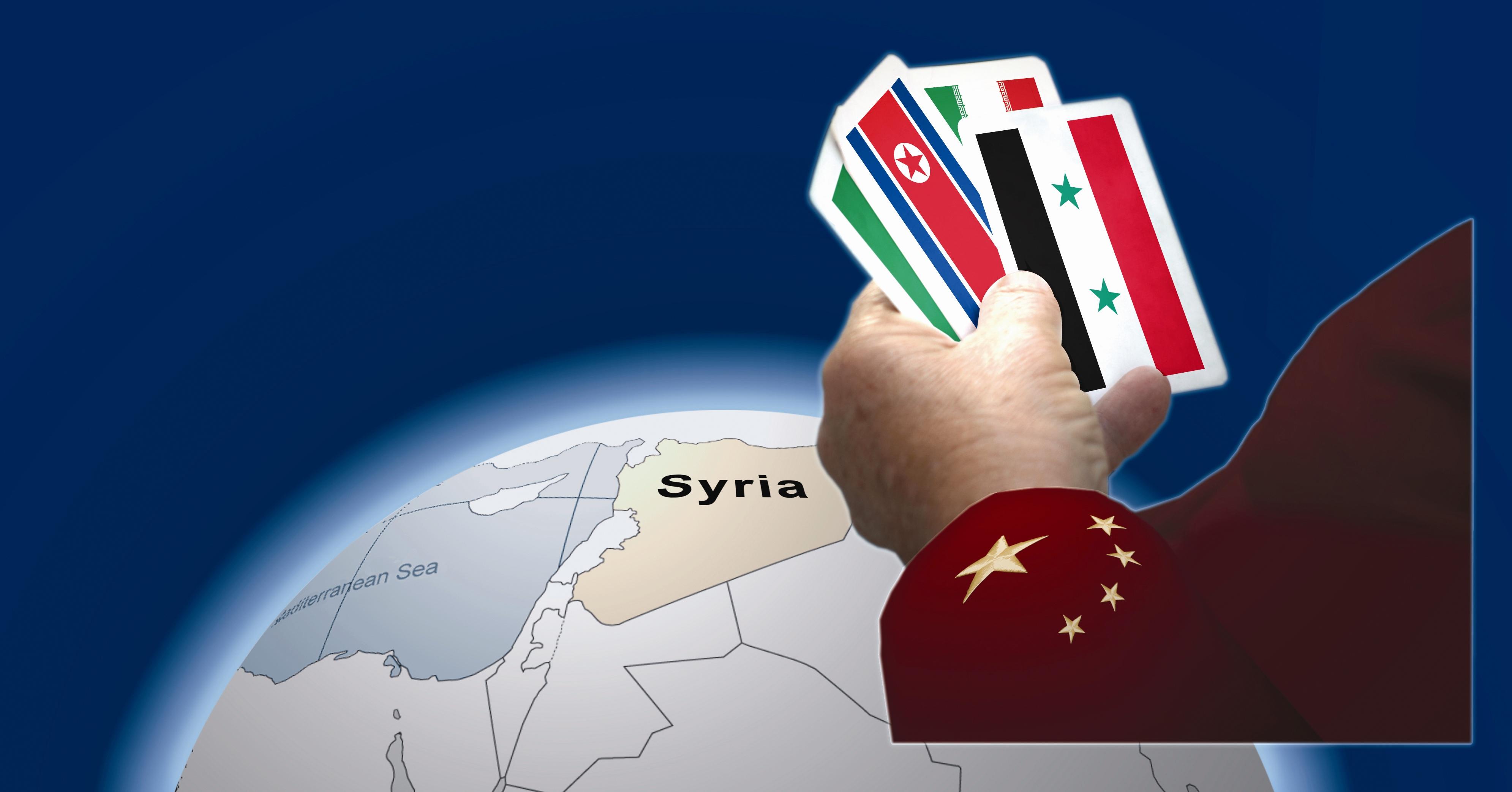Syriens Atomprogramm