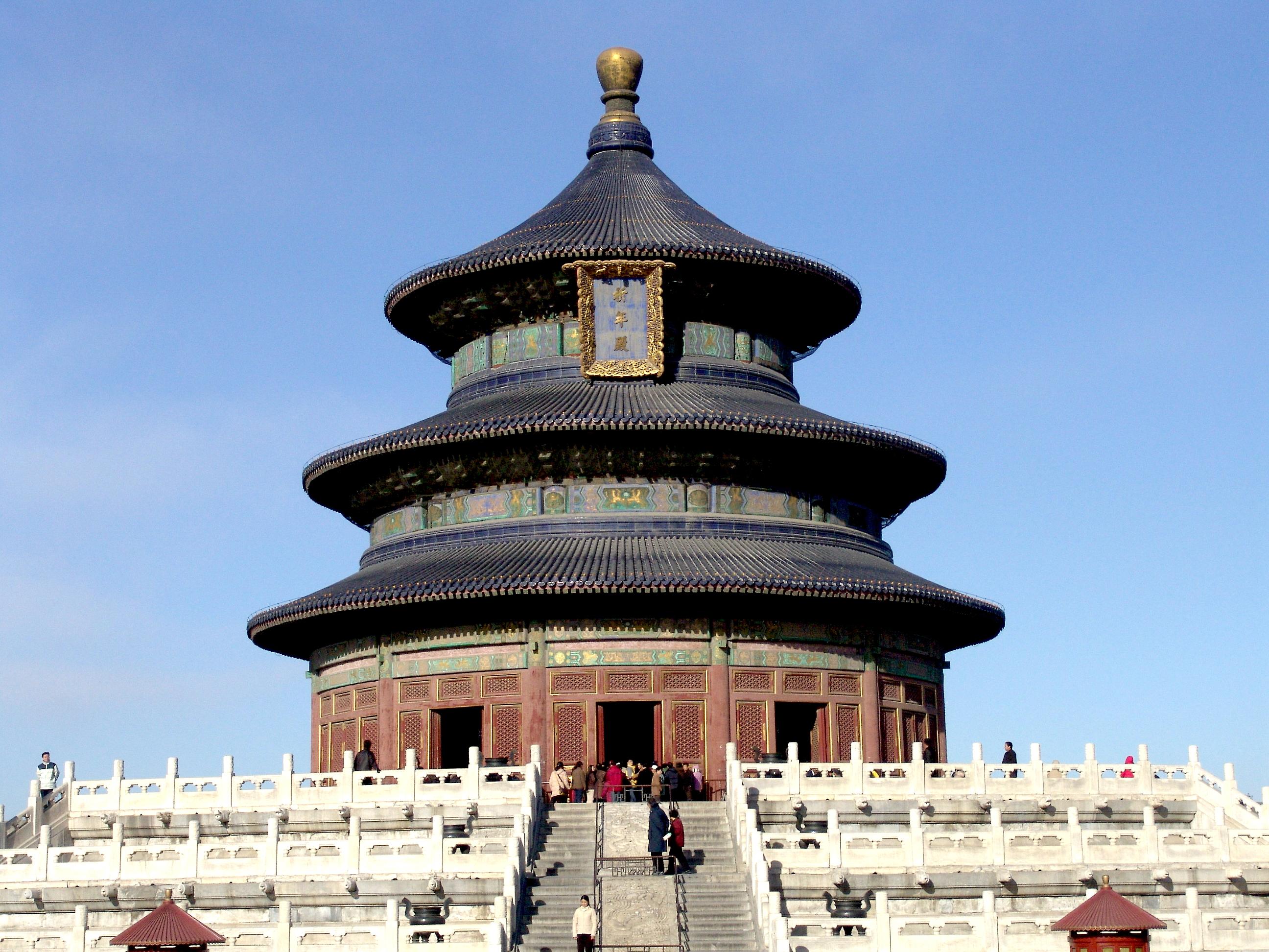 """China Reise: Die Stadt des """"Sohns des Himmels"""""""
