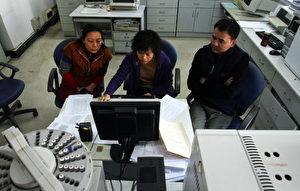 Anti-Doping Agency in Peking, China. (Guang Niu/Getty Images)