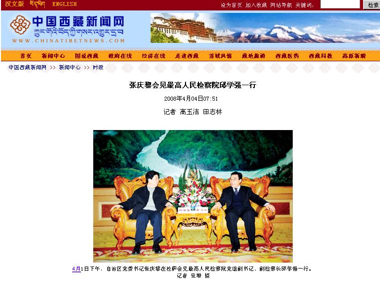 Statthalter von Tibet kündigt drakonische Strafen für Tibeter an