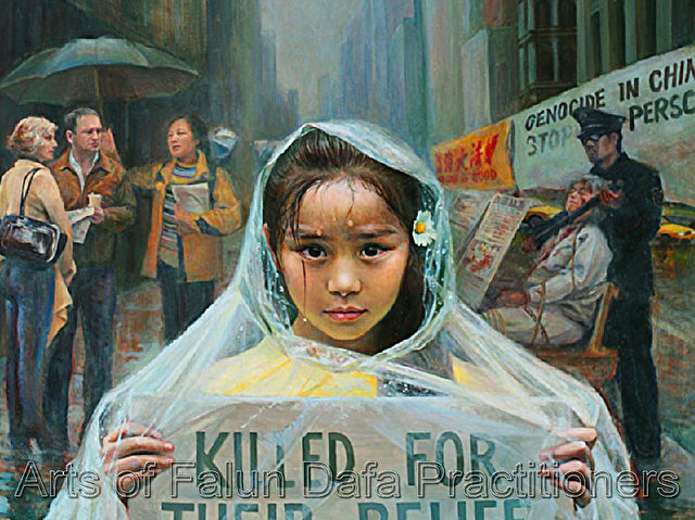 (Gemälde: Chen Xiaoping, Öl auf Leinwand, 0,70 m x 0,90 m, 2005)