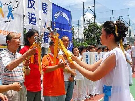 Weltweiter Fackellauf für Menschenrechte endete in Hongkong