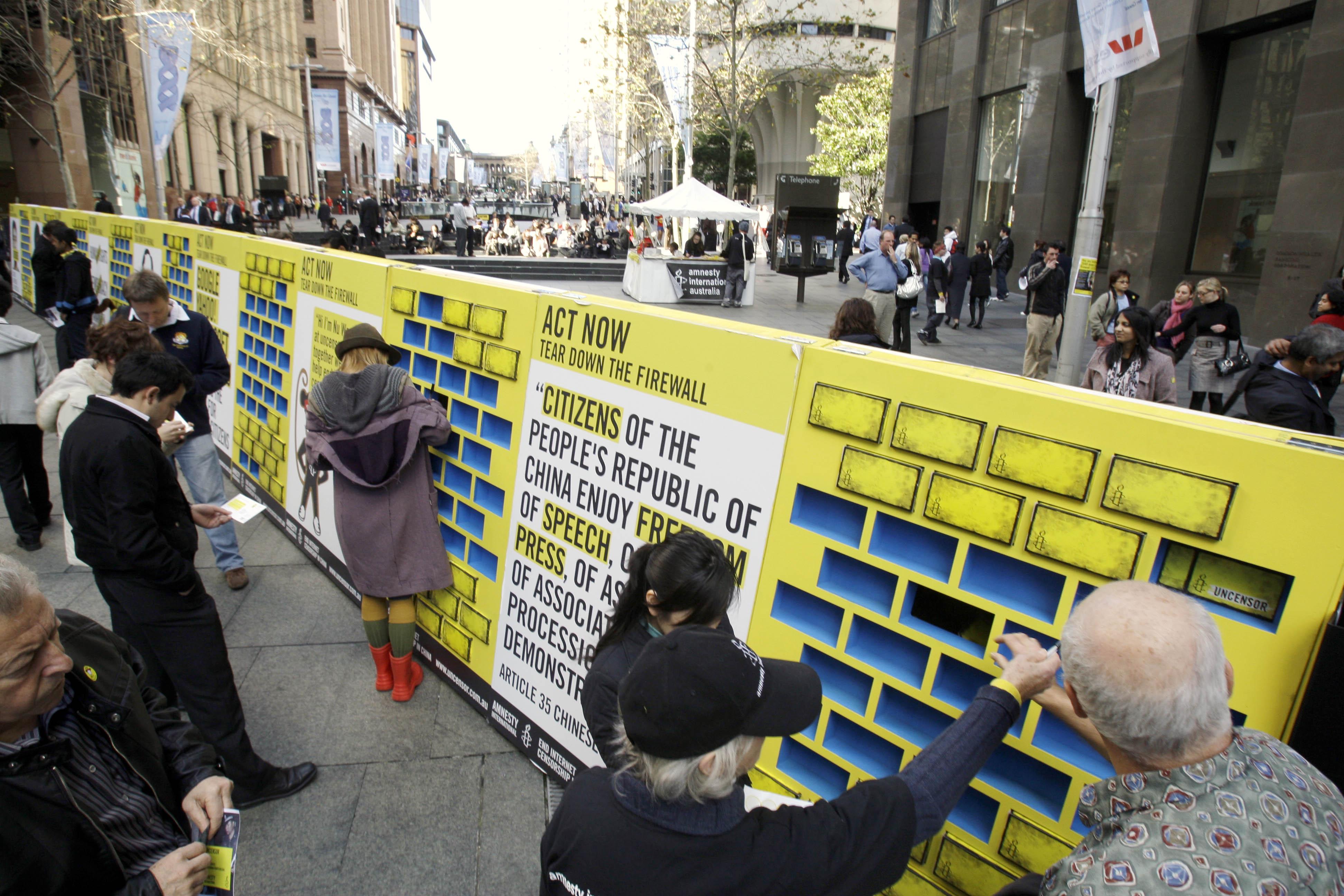 Mauer für die Freiheit