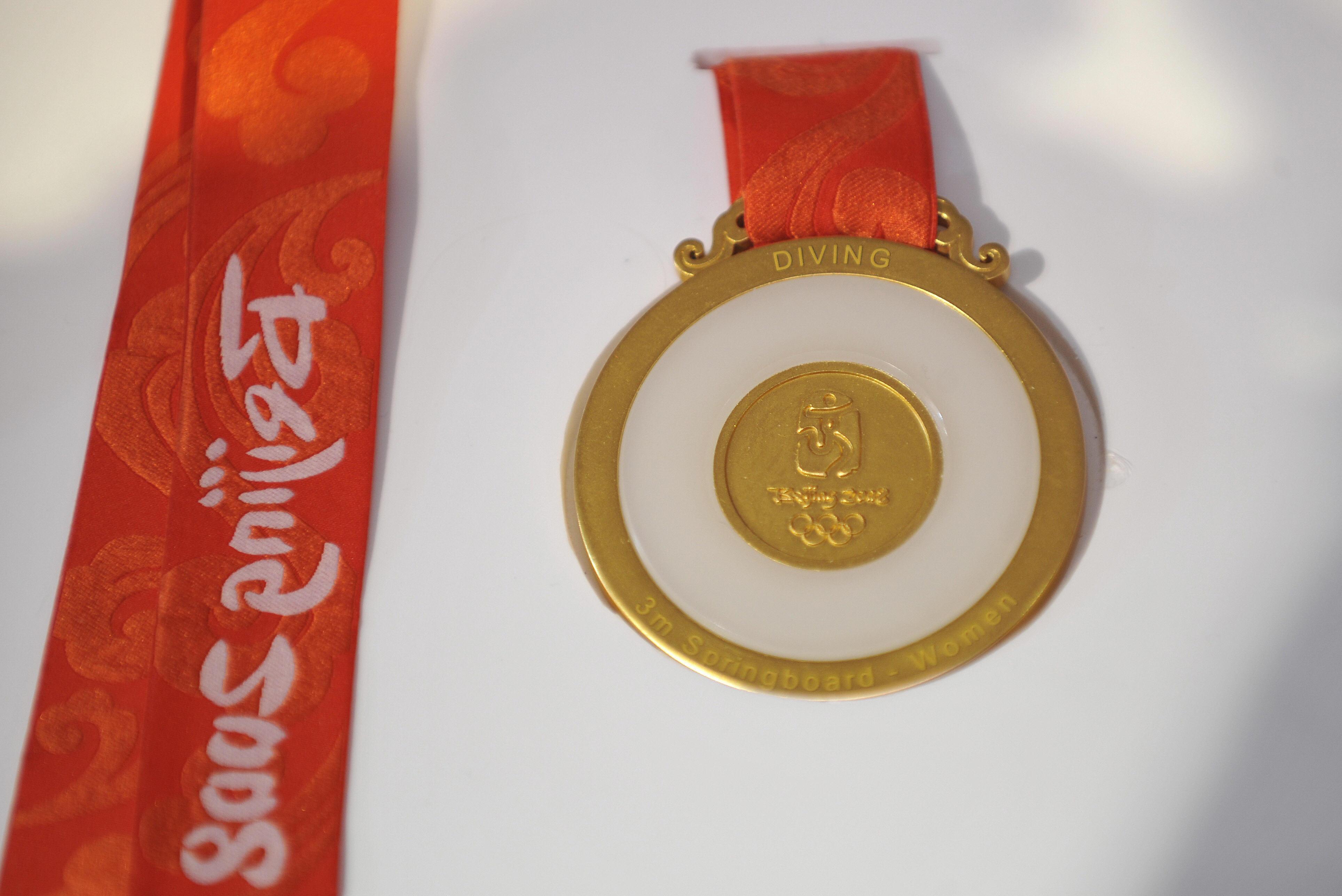 Das Geld hinter Chinas olympischem Gold