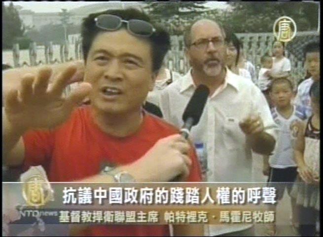 Amerikaner und Holländer bei Protesten in Peking festgenommen