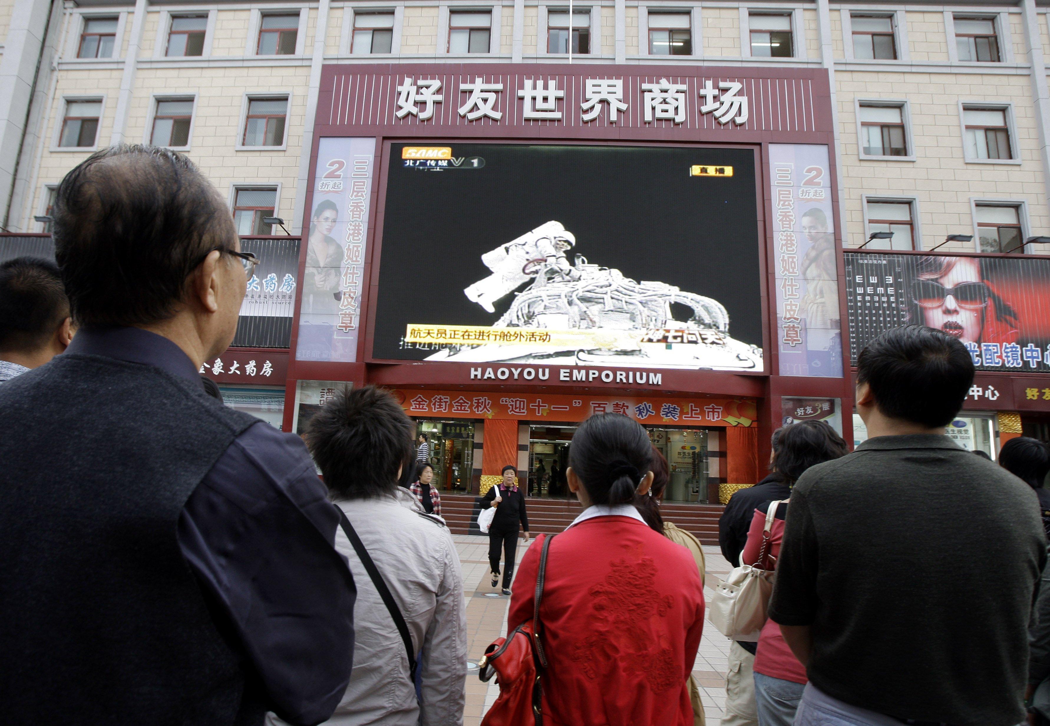 """Die Raumflug-Reportage von """"Chinas Stolz im All"""" schon vor dem Start veröffentlicht"""