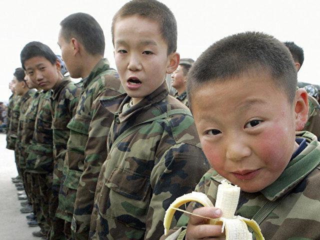 (Liu Jin/AFP/Getty Images)