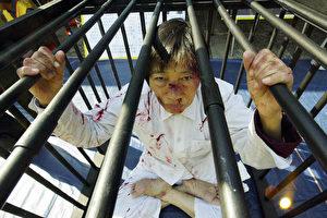 Weggesperrt: Aus dem Blick aus dem Sinn. Die Kommunistische Partei Chinas geht besonders grausam mit Andersdenkenden um. (Mike Clarke/AFP/Getty Images)