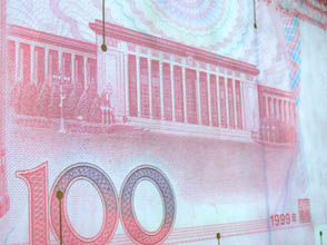 Was geschieht, wenn China den Yuan abwertet?