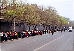 25. April 1999: Falun Gong in den Straßen bei Zhongnanhai. (The Epoch Times)