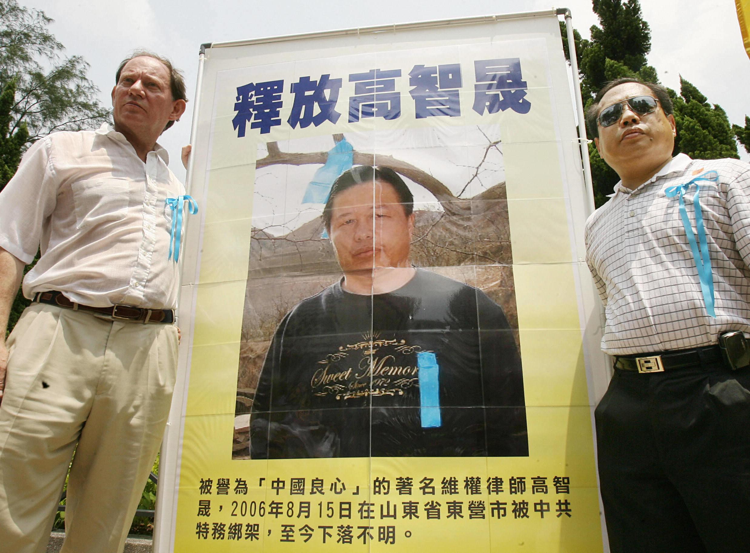 Zehnter Jahrestag der Verfolgung von Falun Gong in China